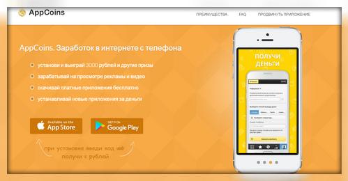 Как заработать деньги для телефона в интернете бесплатно как заработать в интернете деньги 2016